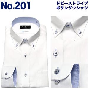 ワイシャツ メンズ クールビズ 夏 長袖 形態安定 ビジネス シャツ ドレスシャツ 吸水速乾 ボタンダウン スリム a.v.v avv|ss1946|03
