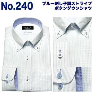 ワイシャツ メンズ クールビズ 夏 長袖 形態安定 ビジネス シャツ ドレスシャツ 吸水速乾 ボタンダウン スリム a.v.v avv|ss1946|06