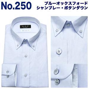 ワイシャツ メンズ クールビズ 夏 長袖 形態安定 ビジネス シャツ ドレスシャツ 吸水速乾 ボタンダウン スリム a.v.v avv|ss1946|07