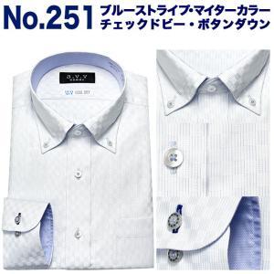 ワイシャツ メンズ クールビズ 夏 長袖 形態安定 ビジネス シャツ ドレスシャツ 吸水速乾 ボタンダウン スリム a.v.v avv|ss1946|08