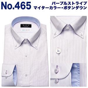 ワイシャツ メンズ クールビズ 夏 長袖 形態安定 ビジネス シャツ ドレスシャツ 吸水速乾 ボタンダウン スリム a.v.v avv|ss1946|09