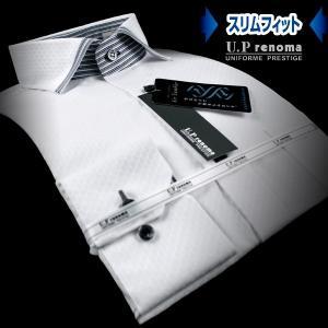 U.P renoma | メンズワイシャツ・形態安定・スリム・ストッパーカラー・ショートポイント・カッタウェイ|ss1946