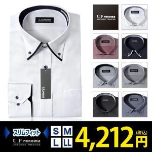 U.P renoma | メンズワイシャツ ワイシャツ 長袖...