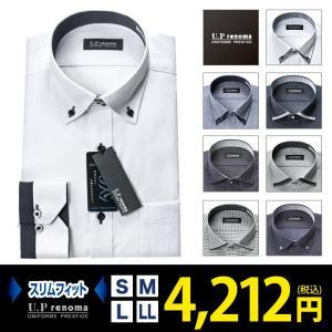 ワイシャツ メンズ 形態安定 長袖 スリム ワイド ボタンダ...
