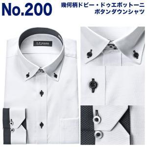 ワイシャツ メンズ 形態安定 長袖 スリム ワイド ボタンダウン ダークカラー U.P renoma|ss1946|02
