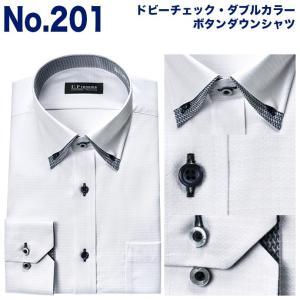 ワイシャツ メンズ 形態安定 長袖 スリム ワイド ボタンダウン ダークカラー U.P renoma|ss1946|03