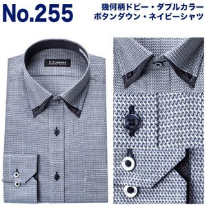 ワイシャツ メンズ 形態安定 長袖 スリム ワイド ボタンダウン ダークカラー U.P renoma|ss1946|04