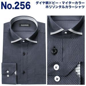 ワイシャツ メンズ 形態安定 長袖 スリム ワイド ボタンダウン ダークカラー U.P renoma|ss1946|05