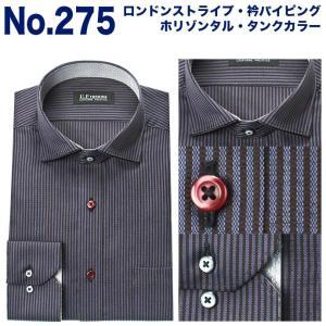 ワイシャツ メンズ 形態安定 長袖 スリム ワイド ボタンダウン ダークカラー U.P renoma|ss1946|06
