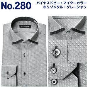 ワイシャツ メンズ 形態安定 長袖 スリム ワイド ボタンダウン ダークカラー U.P renoma|ss1946|07