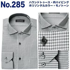 ワイシャツ メンズ 形態安定 長袖 スリム ワイド ボタンダウン ダークカラー U.P renoma|ss1946|08