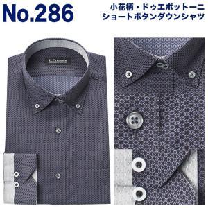 ワイシャツ メンズ 形態安定 長袖 スリム ワイド ボタンダウン ダークカラー U.P renoma|ss1946|09