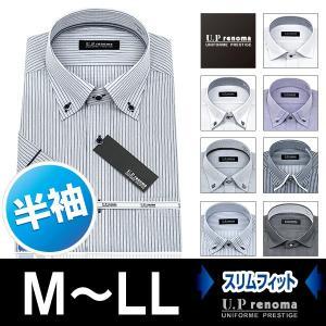 U.P renoma | メンズワイシャツ・半袖・形態安定加工・エアータンブラー加工・スリムフィット・メンズドレスシャツ|ss1946