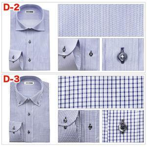 送料無料 3枚セット ワイシャツ メンズ 長袖 形態安定 ボタンダウン ワイド ビジネスシャツ|ss1946|11