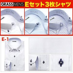 送料無料 3枚セット ワイシャツ メンズ 長袖 形態安定 ボタンダウン ワイド ビジネスシャツ|ss1946|12