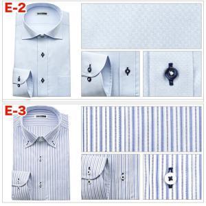 送料無料 3枚セット ワイシャツ メンズ 長袖 形態安定 ボタンダウン ワイド ビジネスシャツ|ss1946|13