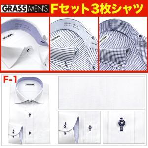 送料無料 3枚セット ワイシャツ メンズ 長袖 形態安定 ボタンダウン ワイド ビジネスシャツ|ss1946|14