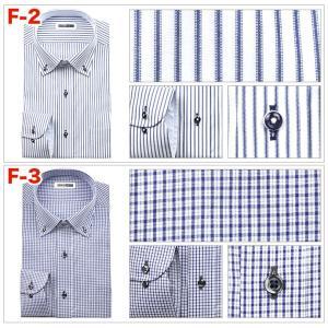 送料無料 3枚セット ワイシャツ メンズ 長袖 形態安定 ボタンダウン ワイド ビジネスシャツ|ss1946|15