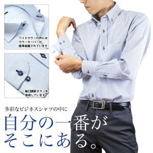 送料無料 3枚セット ワイシャツ メンズ 長袖 形態安定 ボタンダウン ワイド ビジネスシャツ|ss1946|16
