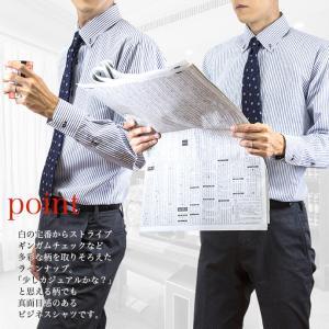 送料無料 3枚セット ワイシャツ メンズ 長袖 形態安定 ボタンダウン ワイド ビジネスシャツ|ss1946|18
