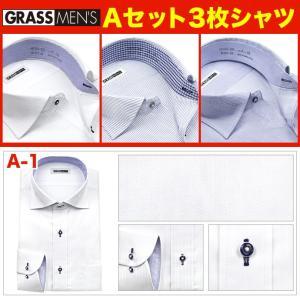 送料無料 3枚セット ワイシャツ メンズ 長袖 形態安定 ボタンダウン ワイド ビジネスシャツ|ss1946|04