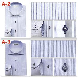 送料無料 3枚セット ワイシャツ メンズ 長袖 形態安定 ボタンダウン ワイド ビジネスシャツ|ss1946|05