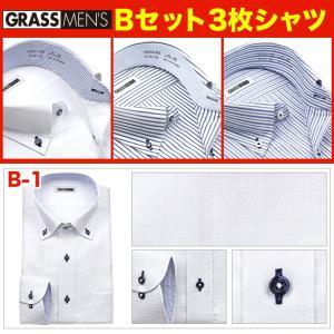 送料無料 3枚セット ワイシャツ メンズ 長袖 形態安定 ボタンダウン ワイド ビジネスシャツ|ss1946|06