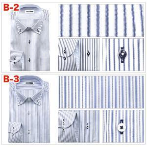 送料無料 3枚セット ワイシャツ メンズ 長袖 形態安定 ボタンダウン ワイド ビジネスシャツ|ss1946|07