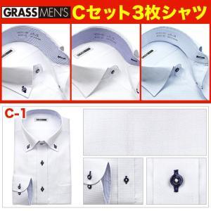 送料無料 3枚セット ワイシャツ メンズ 長袖 形態安定 ボタンダウン ワイド ビジネスシャツ|ss1946|08