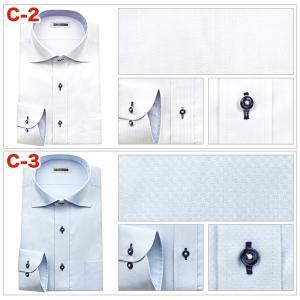 送料無料 3枚セット ワイシャツ メンズ 長袖 形態安定 ボタンダウン ワイド ビジネスシャツ|ss1946|09