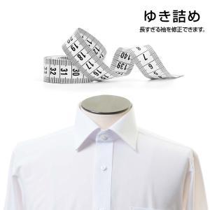 ワイシャツ/ビジネスシャツ 袖丈直し(裄詰め)を承ります。|ss1946