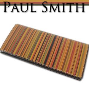 ポールスミス Paul Smith ヴィンテージマルチストラ...