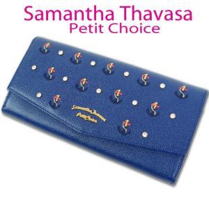 サマンサタバサプチチョイス Samantha Thavasa...