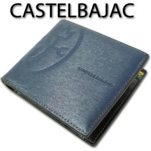 カステルバジャック CASTELBAJAC の二つ折り財布です。表面は光の角度によって様々な表情を見...
