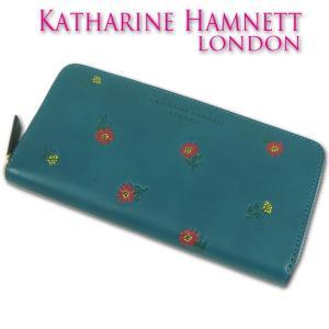 64dd6a7d28bb キャサリンハムネット KATHARINE HAMNETT LONDON 牛革 ラウンドファスナー デイジー 長財布 レディース ターコイズ系 母の日