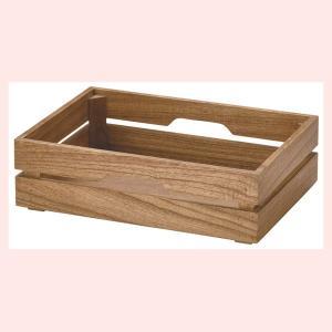 『チェリーウッド』四角タイプスタッキングボックス「36×26×10cm」|sshana
