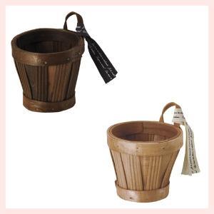 『ウッドチップ』丸タイプ小物バスケット「11.5×10cm」(片取っ手)2Pセット/2種類|sshana