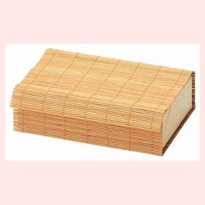 『竹』すだれ状の蓋付き折りたたみ四角タイプ小物入れ「19×12.3×5cm」3Pセット|sshana