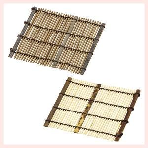 『竹』コースター10Pセット(90-89)/2種類 sshana