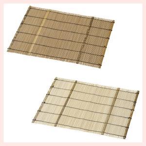 『竹』テーブルマット2Pセット(90-90)/2種類 sshana