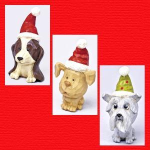 『クリスマス』レジン製カービングドッグ/3種類|sshana