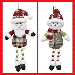 『クリスマス』足ぶらミニドール(チェック)/2種類|sshana