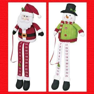 『クリスマス』アドベント足ぶらドール(ニット)/2種類|sshana