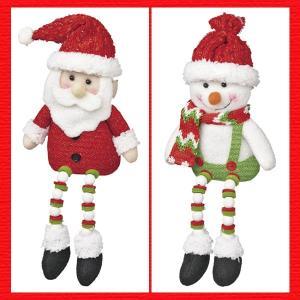 『クリスマス』足ぶらドール(スタンダード)/2種類|sshana