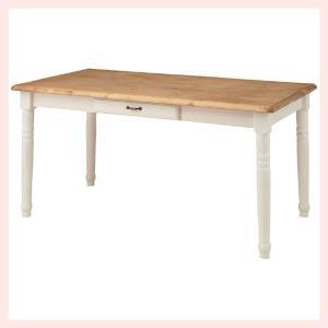 ミディダイニングテーブル|sshana