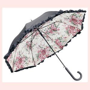 ローズ柄のフリル晴雨兼用ジャンプ傘(ローズLEMON)|sshana