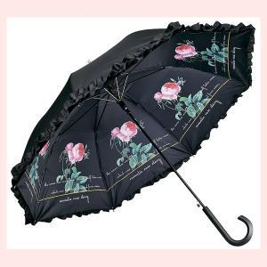 ローズ柄のフリル晴雨兼用ジャンプ傘(ピエールジョゼフルドゥーテ)/ネイビー sshana