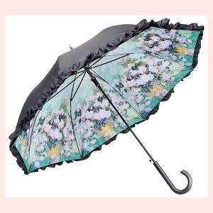 名画フリル晴雨兼用ジャンプ傘(ゴッホ/ホワイトフラワー)|sshana