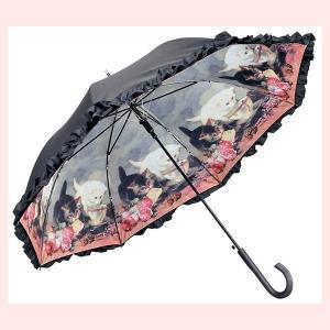 キャットデザインのフリル晴雨兼用ジャンプ傘(キャットフレンド)|sshana
