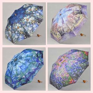 世界の名画折りたたみ傘/4種類|sshana